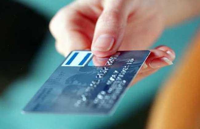 银行贷款办理流程