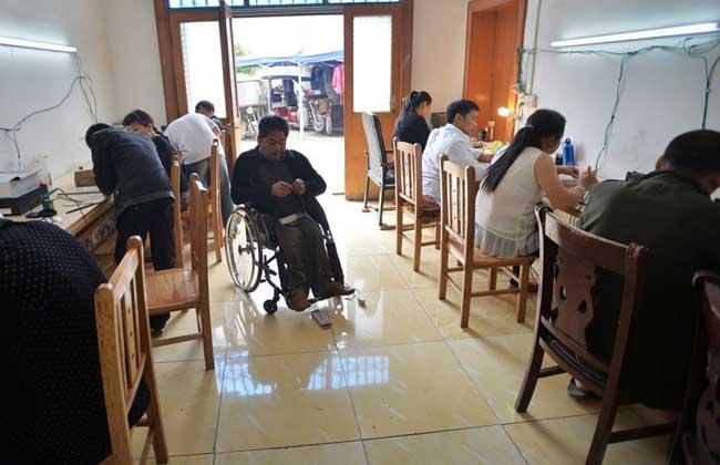 残疾人创业贷款