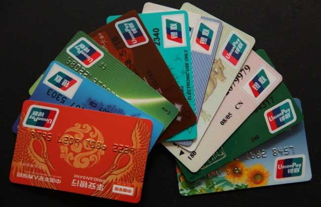 办信用卡需要什么条件?