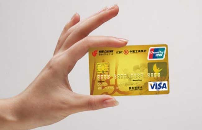办信用卡需要什么条件