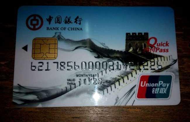 办银行卡需要什么证件