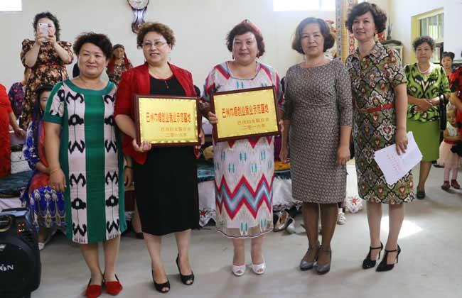 妇女创业贷款