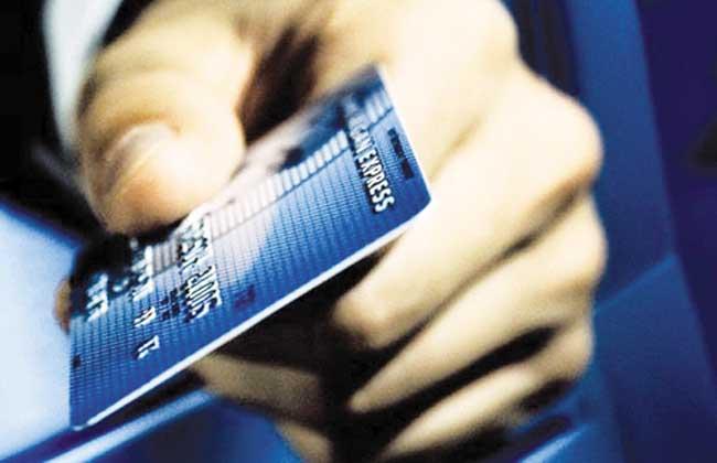 代办信用卡是真的吗