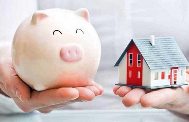 房产抵押贷款条件