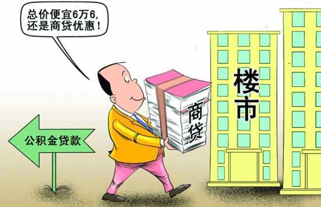房产抵押贷款流程