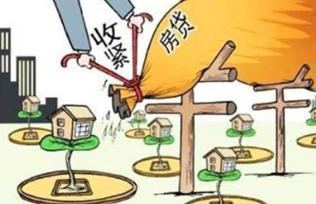 房贷提前还款划算吗