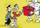 房产抵押贷款办理流程