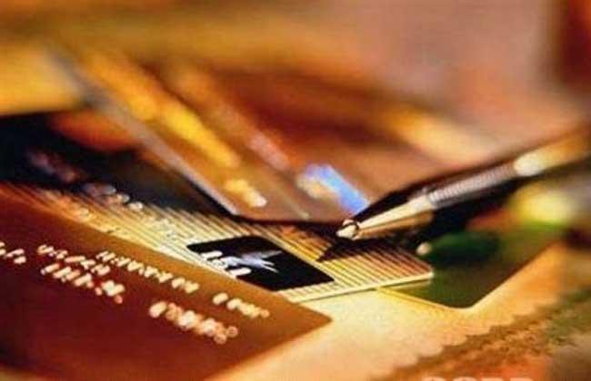个人贷款申请书范文