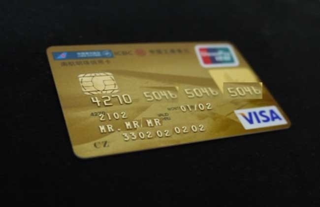 工商银行信用卡的申请条件