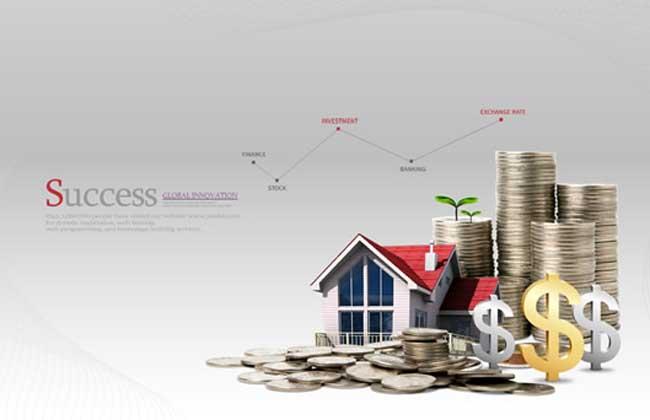 国债期货的开户条件
