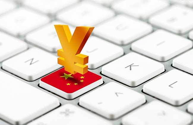 互联网金融概念股有哪些龙头股?