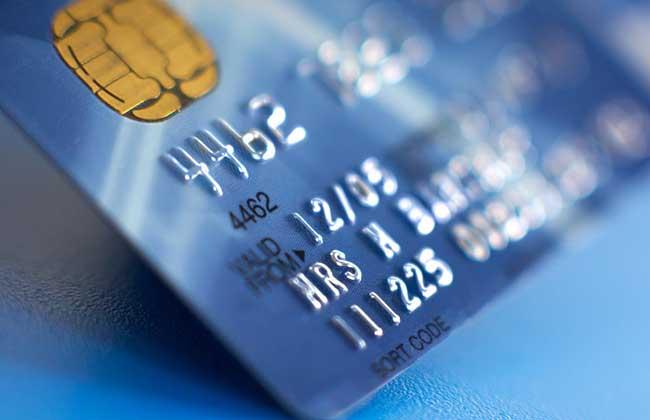 借记卡和信用卡的区别
