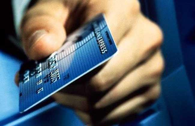 没有工作怎么办信用卡