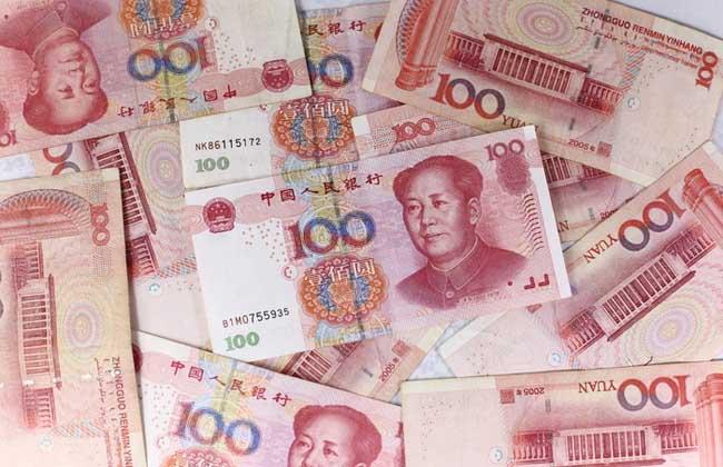 人民币贬值是什么意思?
