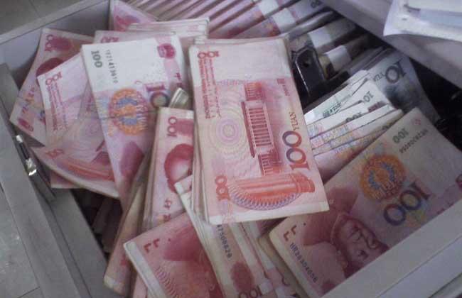人民币贬值如何投资理财