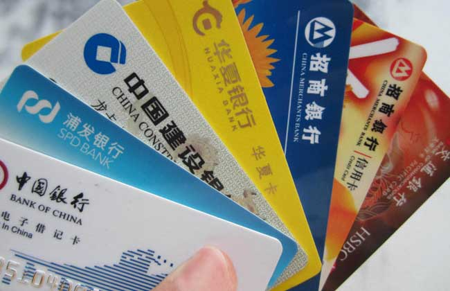 信用卡彻底注销流程