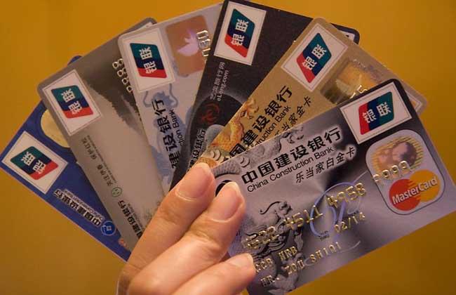 信用卡注销流程