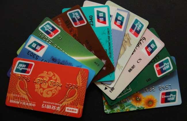信用卡注销影响信用吗?