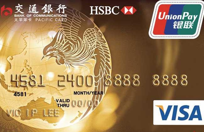 信用卡注销影响信用吗