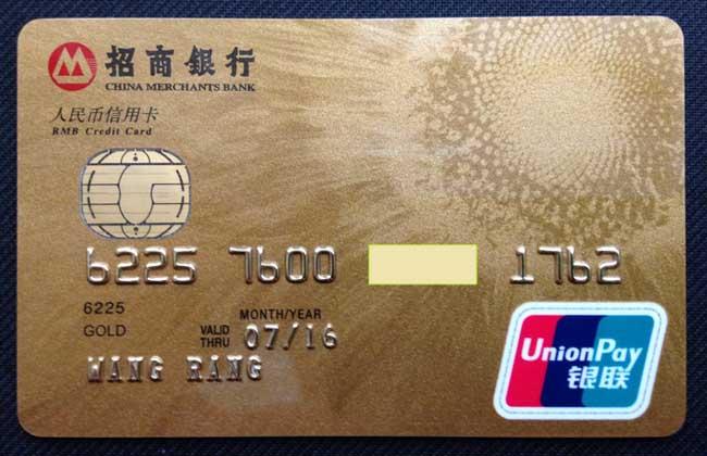 信用卡安全码有什么用?