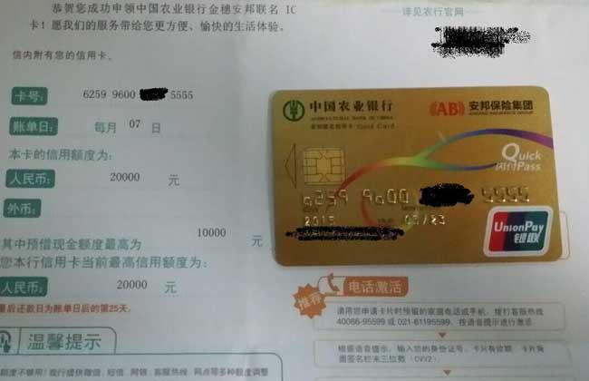 信用卡不良记录怎么办
