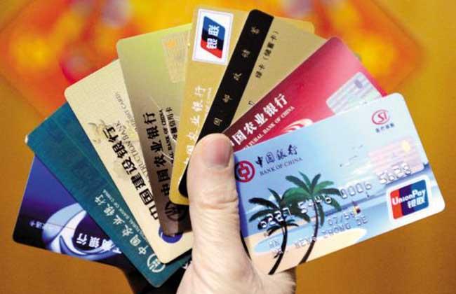 信用卡额度怎么提高