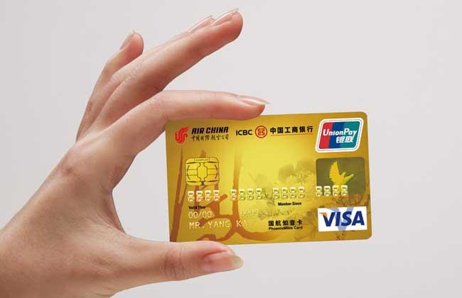 信用卡分期付款