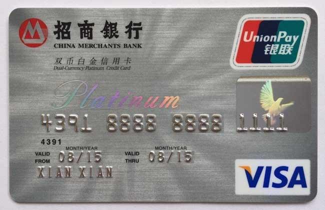 信用卡还款怎么还