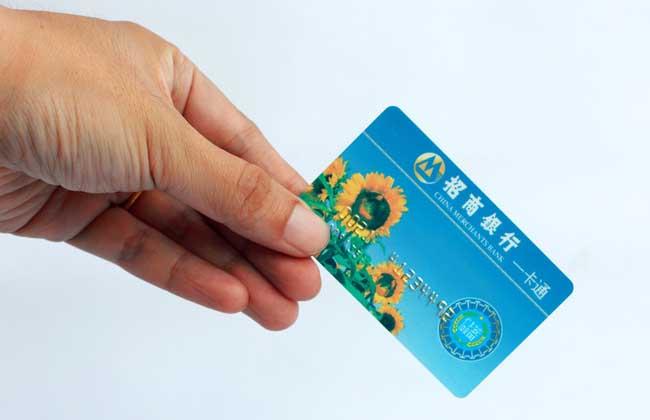 信用卡和储蓄卡的区别