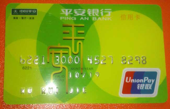 信用卡可以存钱吗