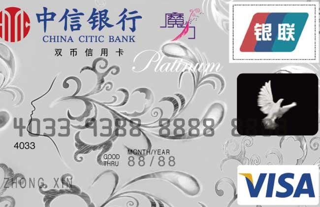 信用卡可以取现金吗?