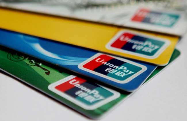 信用卡取现手续费怎么算