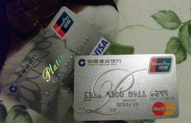 信用卡申请有什么技巧?