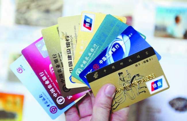 银行卡怎么挂失