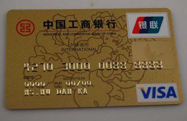 银行卡密码忘了怎么办?