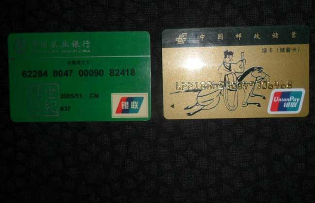 银行卡密码忘了怎么办