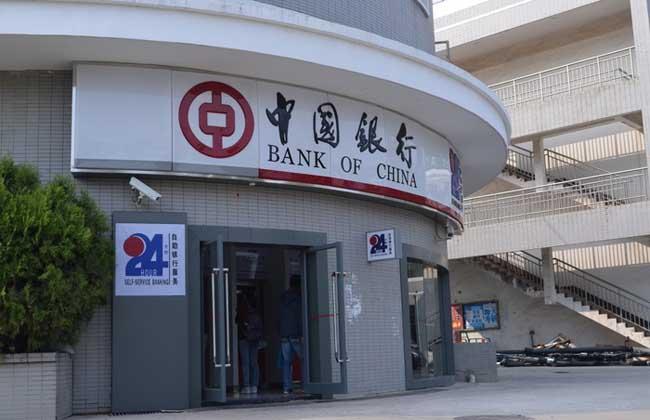 银行周末上班吗?