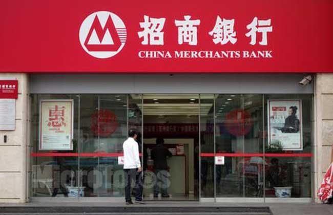 招商银行个人贷款