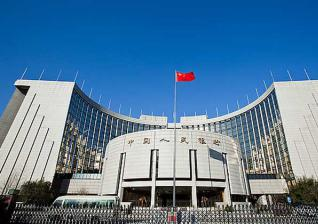 中国四大银行是哪四个?