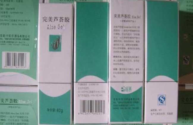 完美芦荟胶多少钱一支