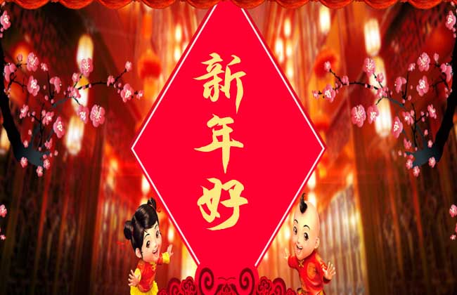 2017年春节放假安排