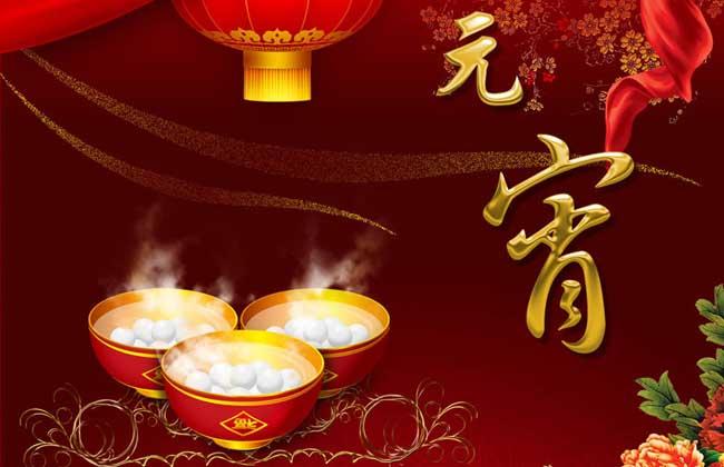 元宵节有哪些传统习俗?