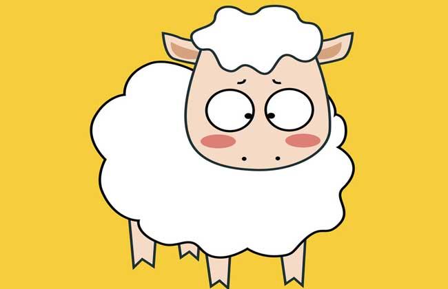 2017年属羊人的全年运势