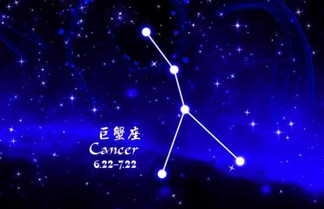 巨蟹2015年7月1日運勢_巨蟹座2016年運勢4月_泰妍2017年solo成績