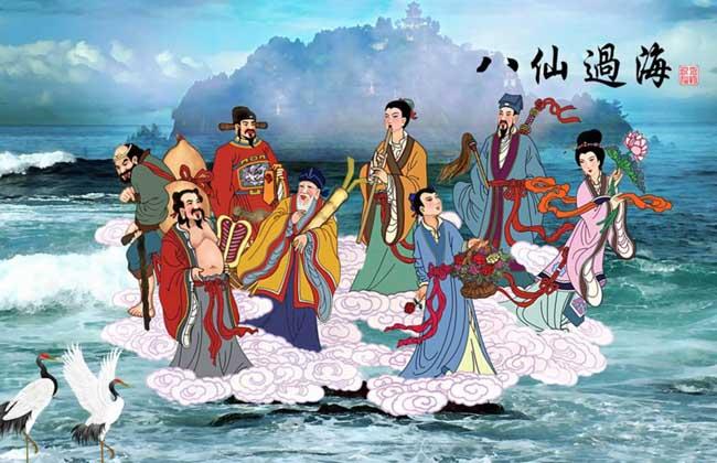 八仙过海的故事传说