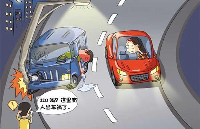 梦见车祸是什么预兆?