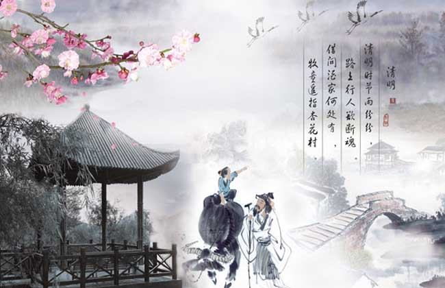 2017年清明节放假安排