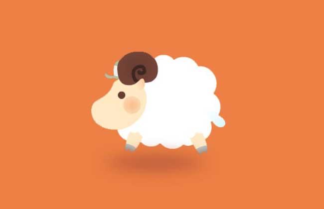 属羊人的婚姻与命运
