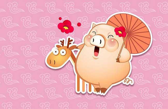 属猪人的婚姻与命运