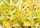 韭黄炒蛋的功效及做法